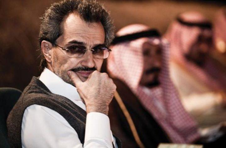 الوليد بن طلال يتنازل عن توزيعات أرباح بـ319 مليون دولار
