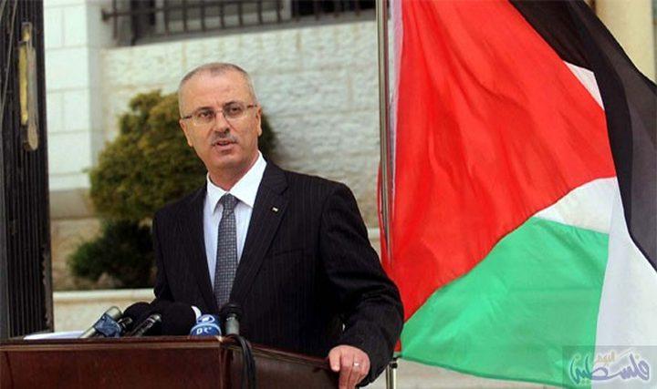 في ذكرى يوم الأرض .. الحمدالله يدعو للالتفاف حول دعوة الرئيس عباس لِعقد مؤتمر دوليّ للسلام