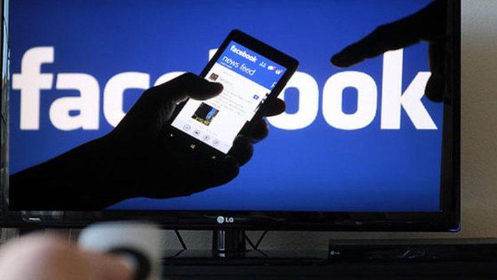 فيسبوك : تعزيز اعدادات الخصوصية عقب الفضائح المتكررة!