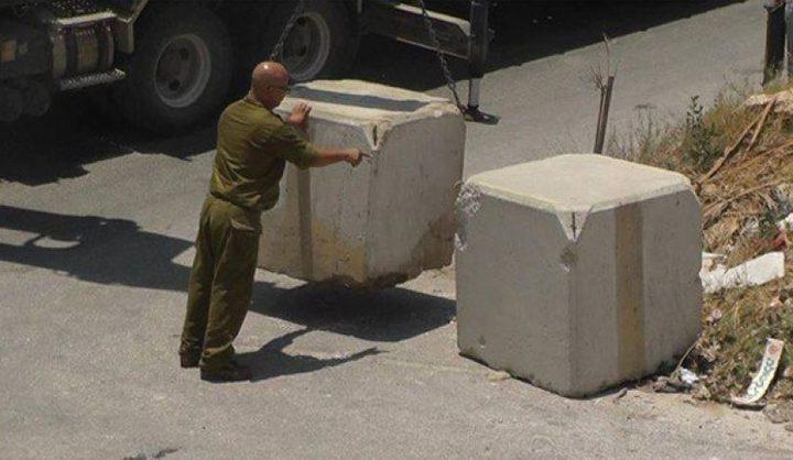 الاحتلال يغلق مدخل دير نظام
