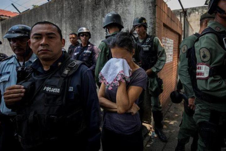 68 قتيلا جراء حريق داخل سجن في فنزويلا