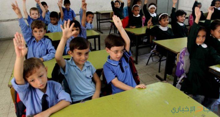 الأسرة التربوية تحيي فعاليات يوم الأرض ونصرة القدس في كافة المدارس