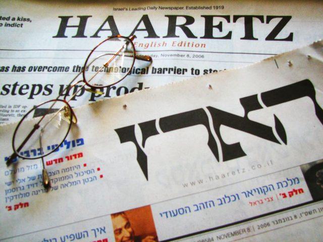أبرز عَناوين الصّحف الإسرائيليّة لهذا اليوم