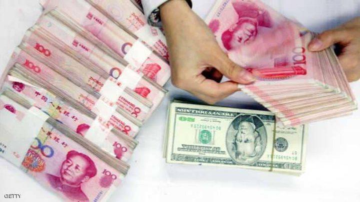 """العملة الصينية تحقق مكسبا """"فارقا"""""""