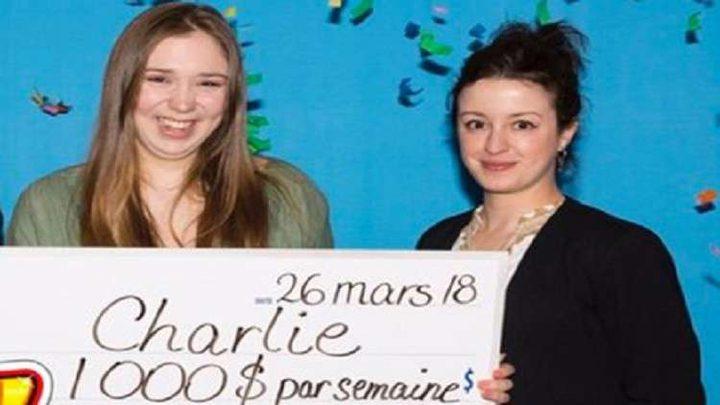 كندية تربح ألف دولار أسبوعياً مدى الحياة !