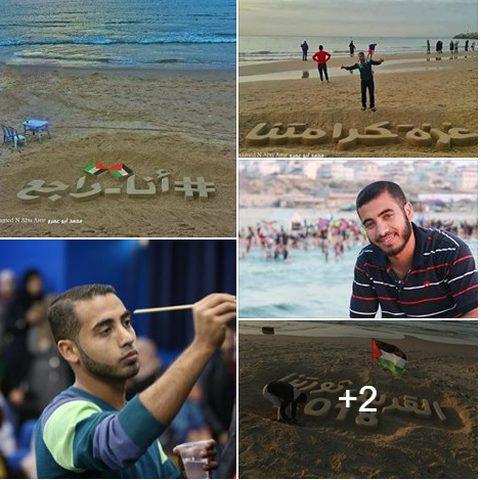 وزارة الثقافة: استهداف الفنان أبو عمرو وأبناء شعبنا محاولة لاغتيال الثقافة الوطنيّة
