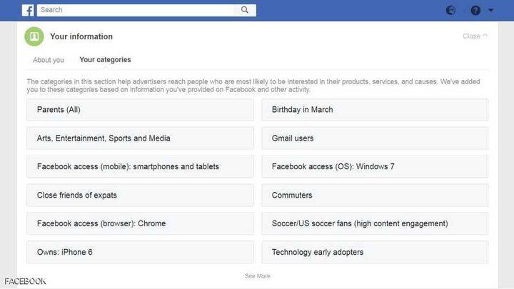كيف تشاهد ما يعرفه فيسبوك عنك؟