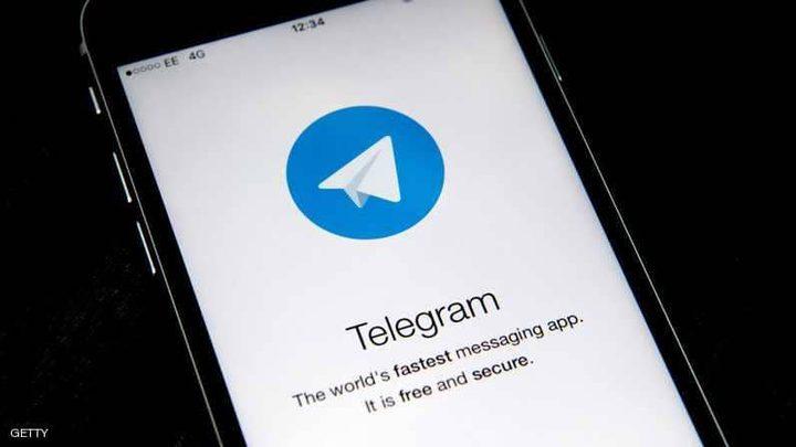 """إيران توقف """"تليغرام"""" لدواع أمنية"""