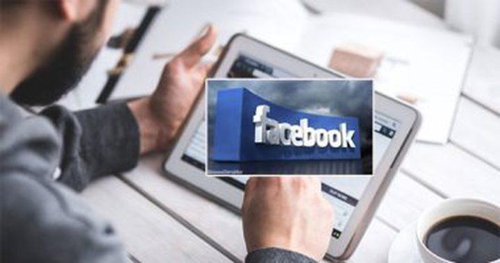 حالة غضب بين موظفي فيس بوك بسبب المذكرة المسربة حديثاً