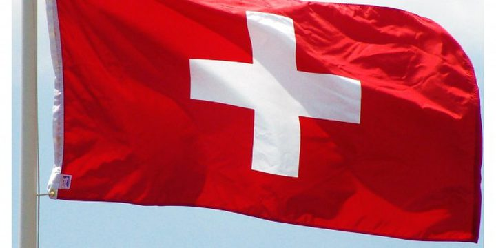 سويسرا تؤيد إجراء تحقيق مستقل حول ما جرى في غزة