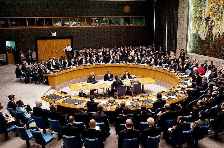 مجلس الأمن يفشل بإصدار بيان بشان الوضع في غزة
