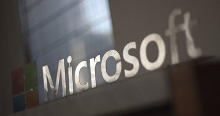 مايكروسوفت ستحظر أي شخص يستخدم لغات مسيئة على منصاتها المختلفة