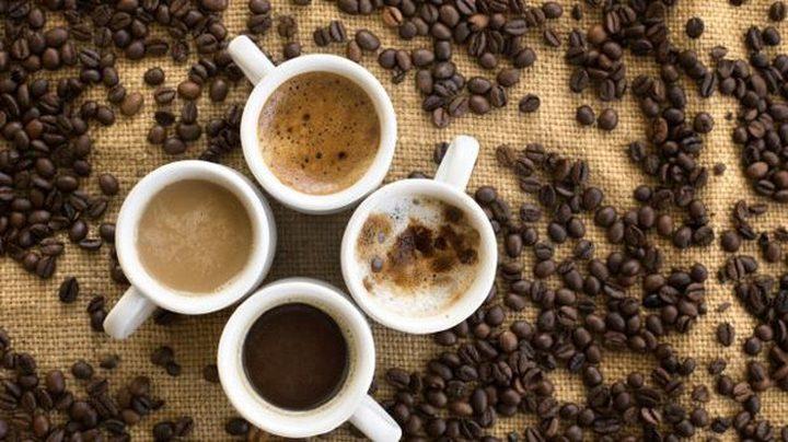 بأمر القضاء الأميركي: القهوة تسبب السرطان ويجب التحذير