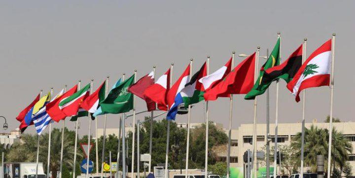 صحيفة: 9 دول تريد اشراك سوريا في القمة العربية القادمة في الرياض
