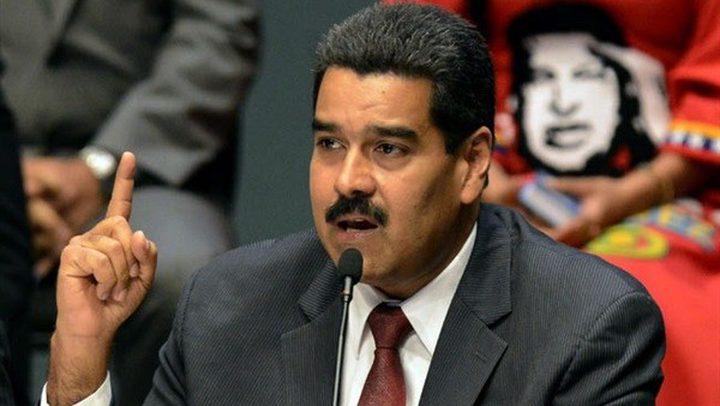 الرئيس الفنزويلي يدين جرائم الاحتلال غير المبررة في غزة