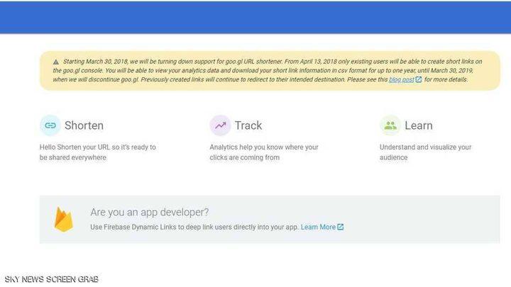 جوجل تغلق خدمتها لاختصار الروابط