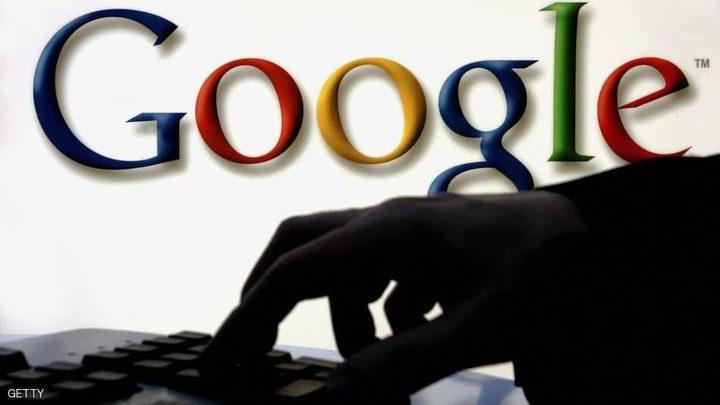"""ماذا يعني أن تحذف """"حساب جوجل""""؟"""