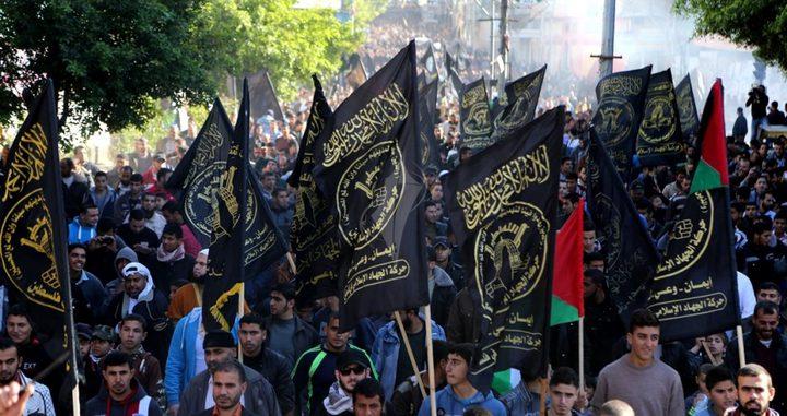 الجهاد تدعو لشد الرحال للأقصى وتصعيد الانتفاضة