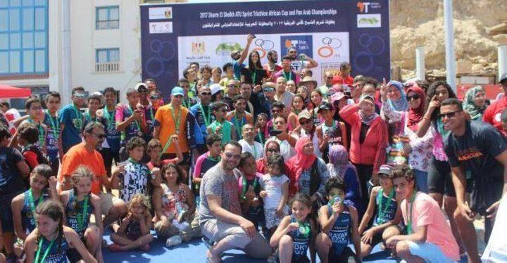 منتخب فلسطين للترايثلون يحصد المركز الأول للبطولة العربية وكأس افريقيا الدولية السادسة