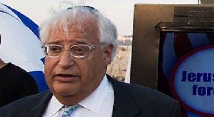 السفير الأمريكي يشارك اليهود في طقوس تلمودية بالأقصى