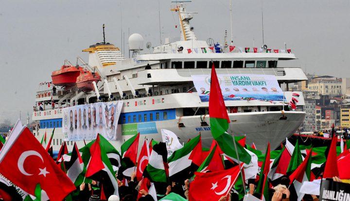 """""""النجاح"""" تكشف...أسطول حرية """"خامس"""" سينطلق من أوروبا لدعم مسيرة العودة الكبرى"""