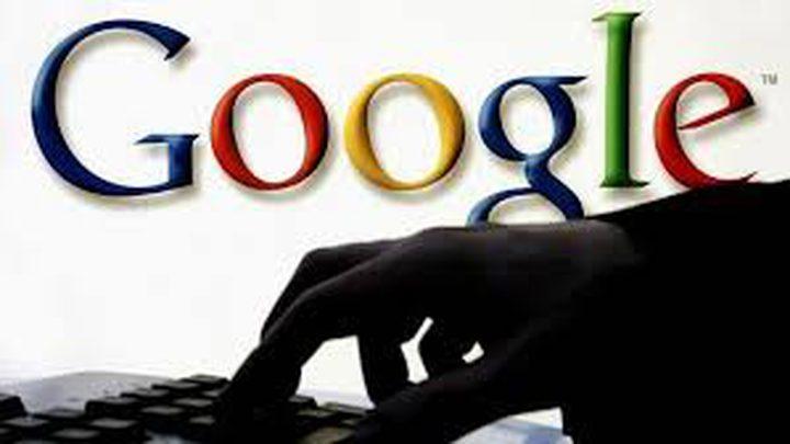 """ماذا يعني أن تقوم بحذف""""حساب غوغل""""؟"""