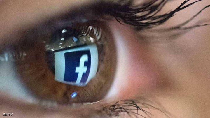 """فيسبوك يعتذر عن """"فضيحة الفيديو"""".. ويقدم مبرراته"""