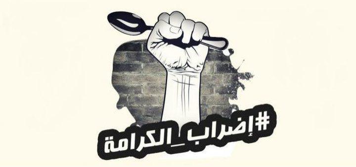 6 أسرى يواصلون إضرابهم عن الطعام