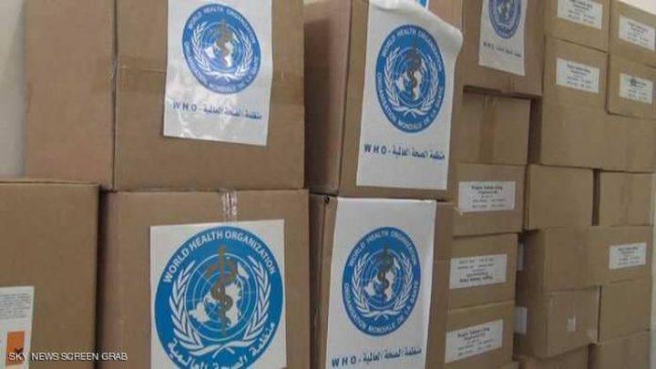 مليار دولار من السعودية والإمارات لدعم اليمن