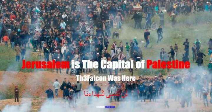 """هاكرز يخترقون مواقع للاحتلال ويكتبون """"القدس عاصمة فلسطين ويضعون صورة لمسيرة العودة"""