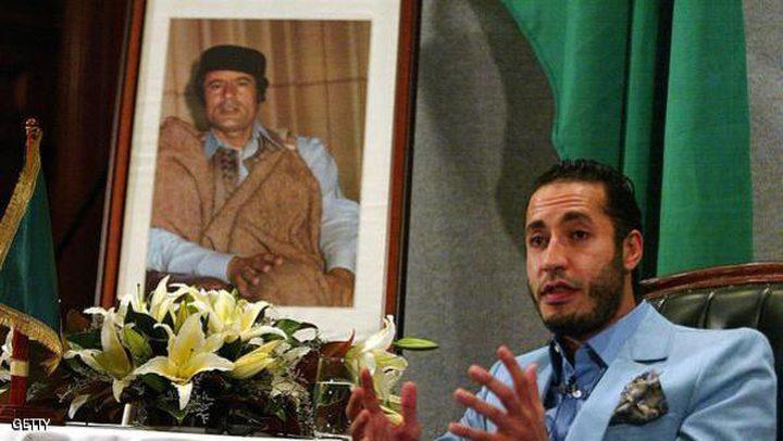 القضاء الليبي يُبرئ نجل القذافي من جميع التهم الموجهة اليه