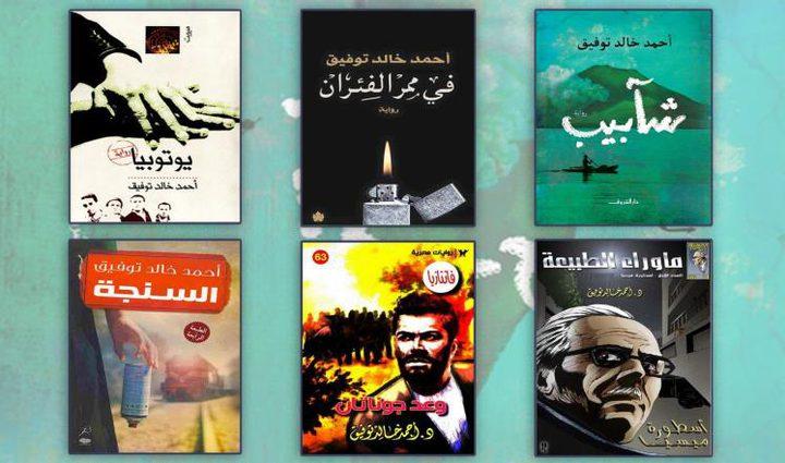 أبرز أعمال الروائي الراحل أحمد خالد توفيق