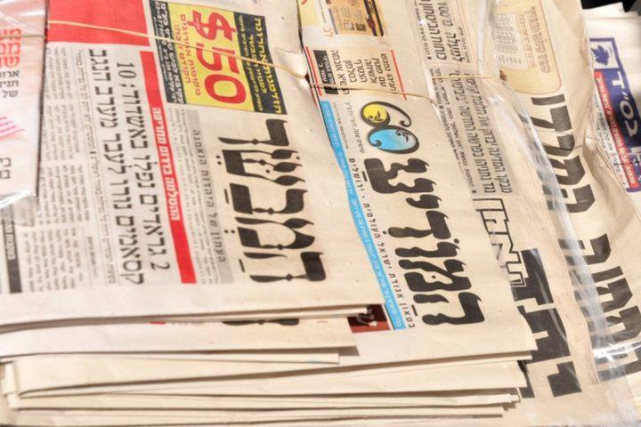 """جولة """"النجاح الإخباري"""" اليومية على أبرز عناوين الصحف العبرية"""