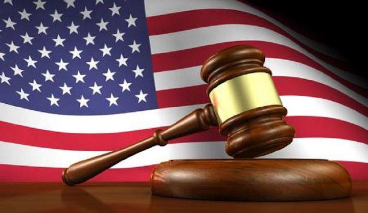 القضاء الأمريكي ينتصر للسلطة الفلسطينية (فيديو)