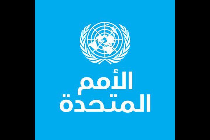 الأمم المتحدة تعرب عن خيبة أملها بسبب قرار نتنياهو الأخير
