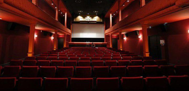 أول سينما بالسعودية ترى النور بعد اسبوعين