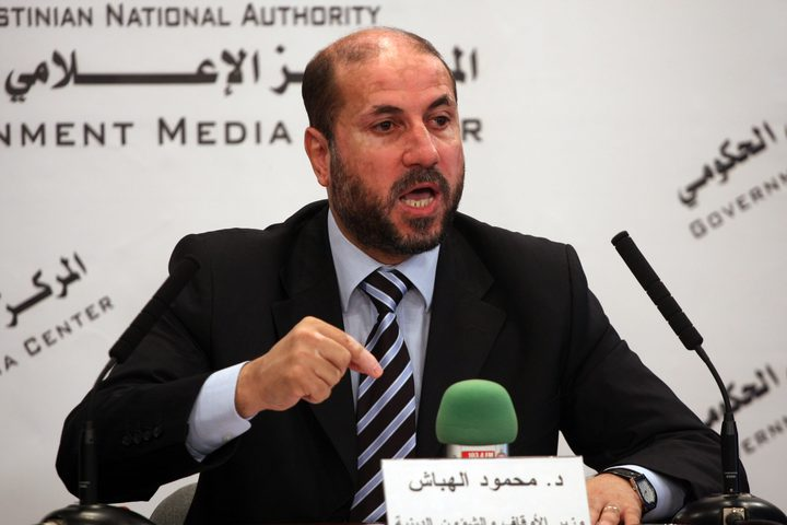 الهباش يبحث مع وزير الأوقاف المغربي سبل دعم مدينة القدس