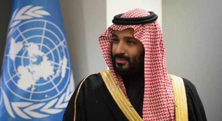 ولي العهد السعودي : نتشارك واسرائيل مصالح متعددة