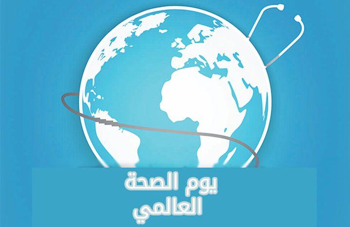 """""""التعليم البيئي"""": يوم الصحة العالمي مناسبة لتفعيل القوانين وتعزيز الوعي"""