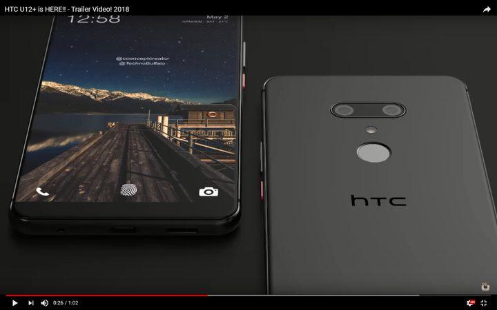 """""""HTC"""" تحيي مبيعاتها بهاتف مميز"""