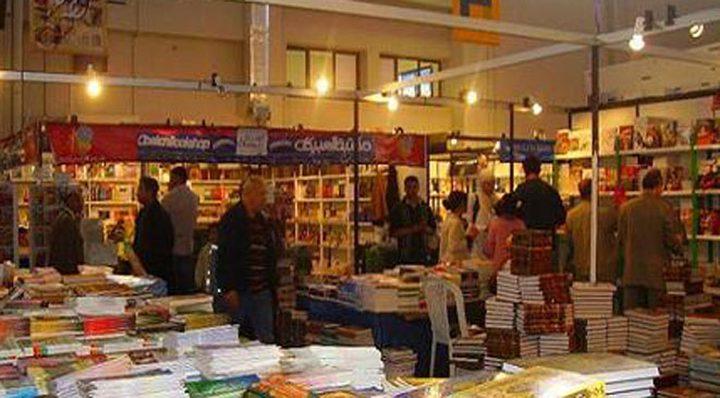 فلسطين تشارك في معرض تونس الدولي للكتاب