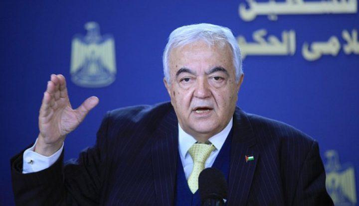 أبو شَهلا يتوجّه إلى القاهرة الدورة الـ45 لمؤتمر العمل العربي