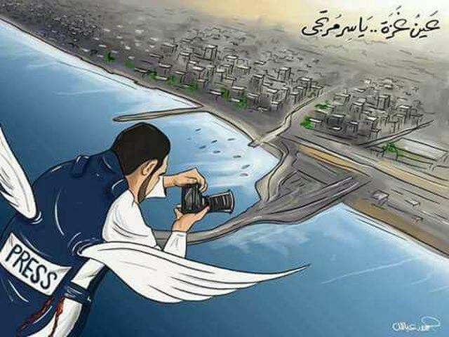 """الشهيد """"ياسر مرتجى"""".. رفرف ليصور الموت فاصطادته قناصة الاحتلال"""