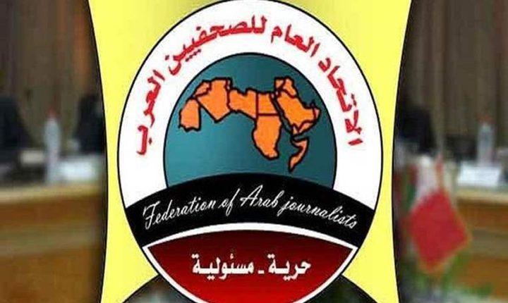 """""""الصحفيين العرب"""": سنتخذ إجراءات قانونية أمام المحاكم الدولية ضد قادة الاحتلال"""