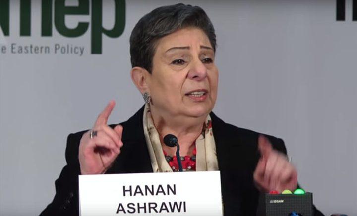عشراوي: إسرائيل على مدار تاريخها الاحتلالي والإحلالي ما زالت ترتكز على عقيدتها الإجرامية
