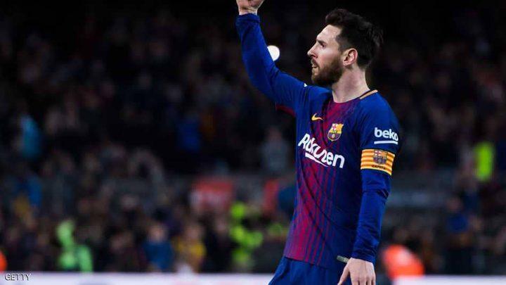 ميسي يمنح برشلونة رقماً قياسياً جديداً