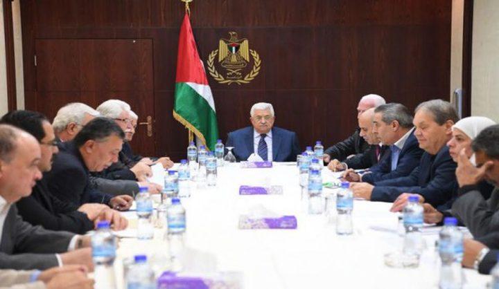 """""""مركزية فتح"""" تدعو الزعماء العرب في القمة المقبلة لدعم رؤية السلام التي طرحها الرئيس أمام مجلس الأمن"""