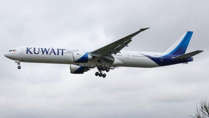 حكم قضائي ألماني لصالح الخطوط الكويتية ضد راكب اسرائيلي!