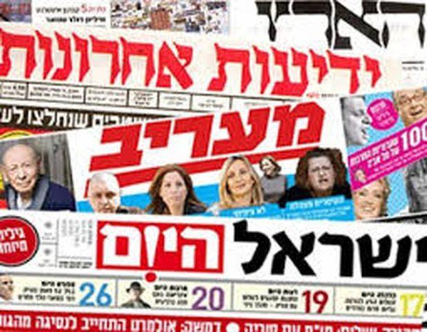 جولة على أبرز عناوين الصحف العبرية