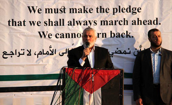 هنية: سنستمر في مسيرة العودة وكسر الحصار حتى تحقيق أهدافها